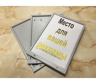 Антивандальная рамка (лифтборд)